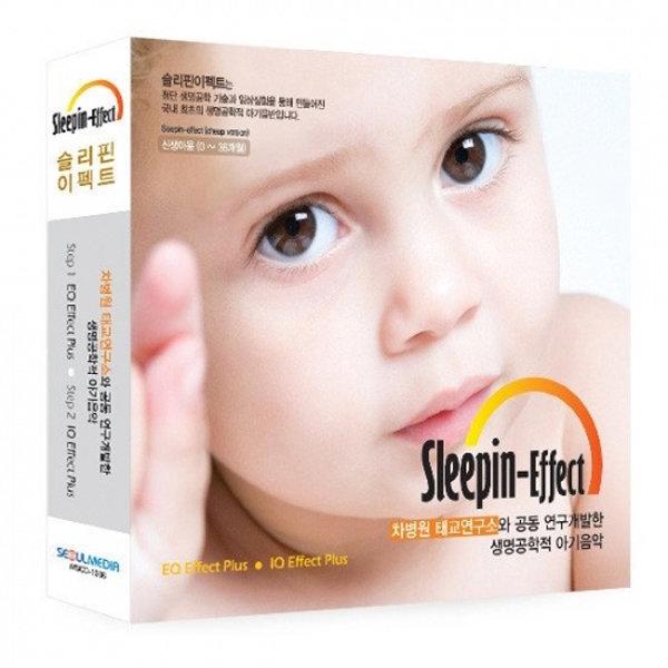 커뮤직 슬리핀이펙트 2CD/수면유도 정서안정 울음달램 상품이미지