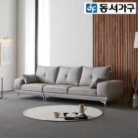 테드 4인용 천연가죽 소파 DF918661