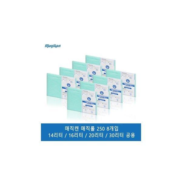 매직캔   14/16/20/30리터   휴지통 리필 매직롤 8매(250R8B) 상품이미지