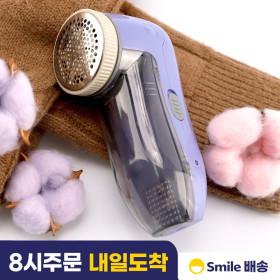 세탁소 전문가용 보풀제거기 FX-714 전기식 충전식겸용