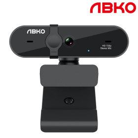 앱코 APC720 HD 웹캠 화상카메라 PC캠 방송용 캠