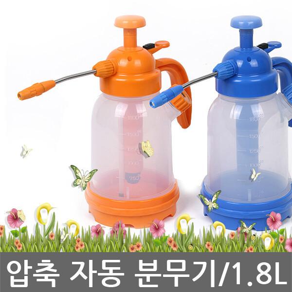리빙엔젤/압축 자동분무기/분사기/화초/색상랜덤/1.8L 상품이미지
