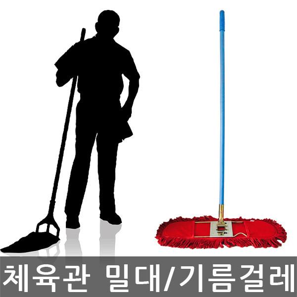 기름걸레세트/리스킹/밀대/체육관/학교/강당/60cm 상품이미지