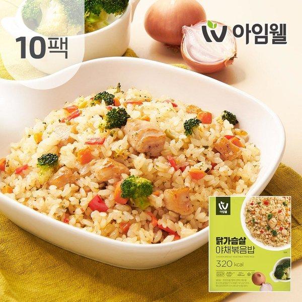 맛있는 닭가슴살 야채볶음밥 200g 10팩 추가쿠폰할인 상품이미지