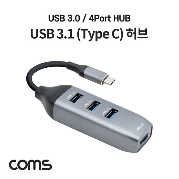 FW240 USB 3.1 C 허브 OTG USB 3.0 4포트 상품이미지