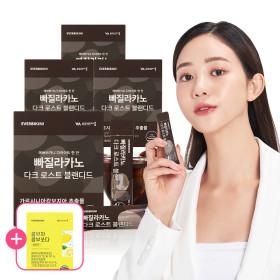 커피맛 빠질라카노 다이어트 4박스+타트체리 증정