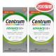 1+1 어드밴스 50세이상(남여공용)종합비타민 100정