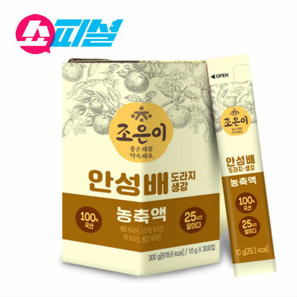 (쇼피셜)조은이 안성배도라지생강농축액 스틱10g 30포 상품이미지