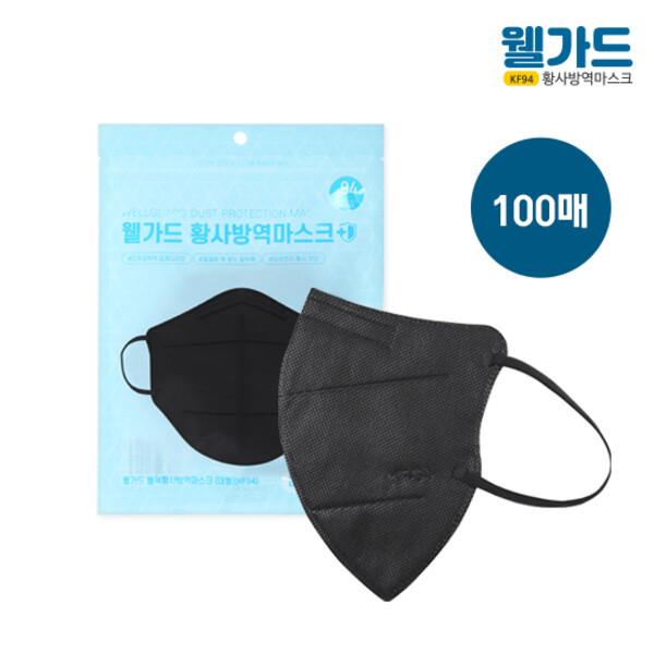 웰가드 KF94 보건용 마스크 새부리형 100매(블랙/대형) 상품이미지