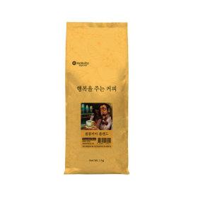 행복을 주는 커피 분쇄 콜롬비아 블렌드 1kg
