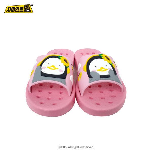 펭수 입체아동욕실화 EVA  핑크210 상품이미지