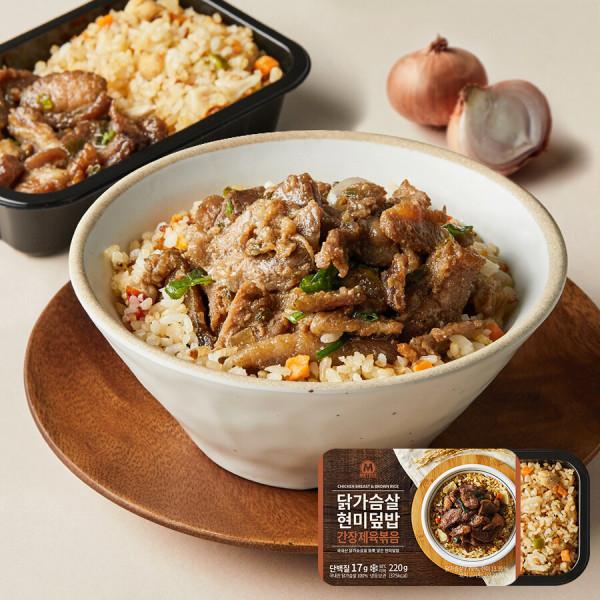 닭가슴살 현미덮밥 간장제육볶음 220g 상품이미지