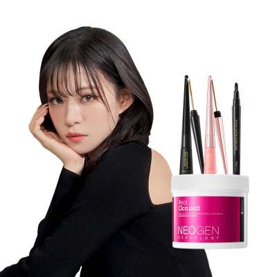 (15%)2021 NEOGEN Moisturizing Big Event + Mask Pack Giveaway