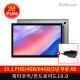 태블릿PC P20HD (본품+충전기) 옥타코어 태블릿