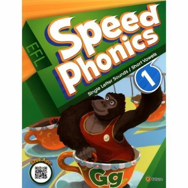 SPEED PHONICS(1)CD2포함 상품이미지