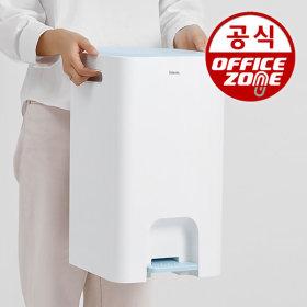 시스맥스 페달형 휴지통 민트 쓰레기통 분리수거