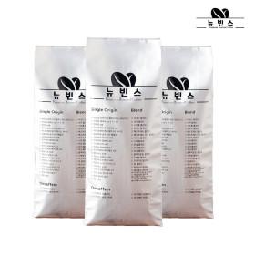 베트남 아라비카 G1 1kg 신선한 원두커피