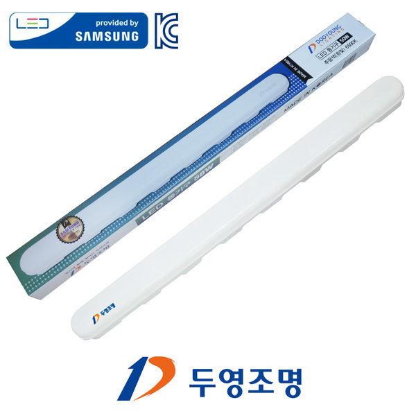 두영조명 LED 일자등 등기구 50W 주광색 삼성칩 상품이미지
