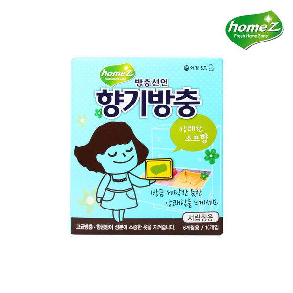 탈취제 방충선언 향기방충/서랍장용 소프향 상품이미지