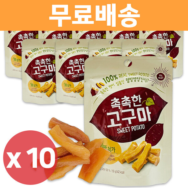 촉촉한 고구마 50g x 10개/치즈링/어포스/해피무/게리 상품이미지