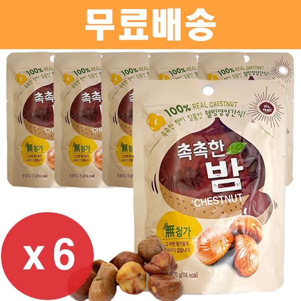 촉촉한 밤 70g x 6개/오트밀/치즈링/피시 스넥/맥주 상품이미지