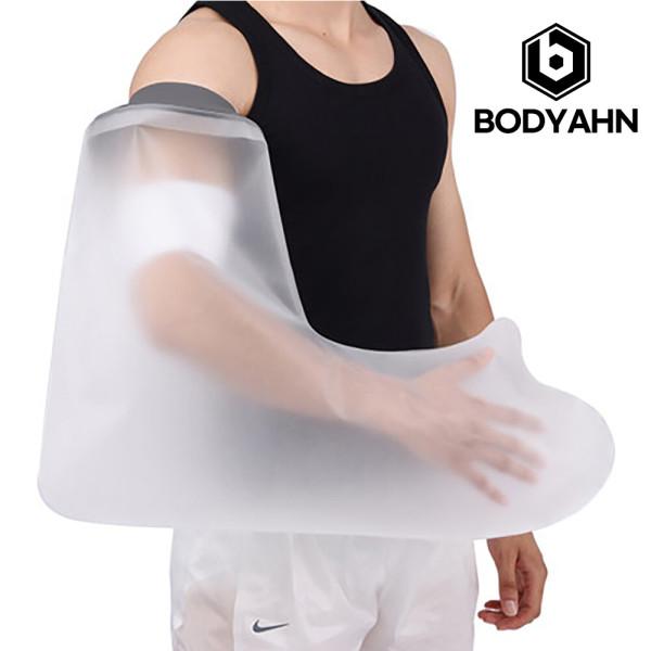 깁스 방수커버 기브스 샤워 목욕 손 성인용 팔 대 상품이미지