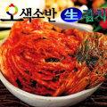 조미료를 사용치않는 DMZ민통선 오색소반 농협生김치