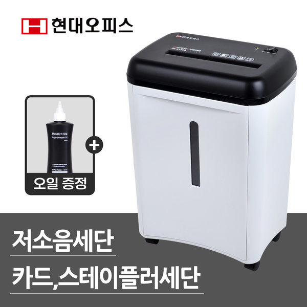 중형문서세단기 PK-615LA 문서파쇄기/세단기/사은품 상품이미지