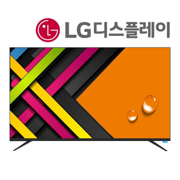 NEX 165cm(65) UHD TV / LG패널/ UX65G/ 무료설치/알람 상품이미지