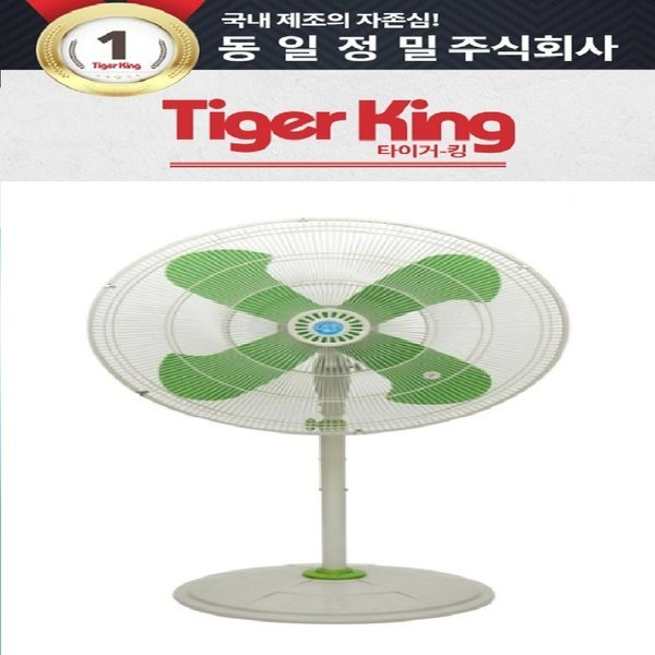 동일~대형선풍기/TKF-30P/산업용/공업용/작업장/공장 상품이미지