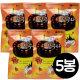 톡톡 튀는 수제달구나 25g x 5봉/달고나/커피/사탕