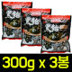 신흑사탕 300g x 3봉/구로아메/흑설탕/캔디/사탕/흑당