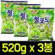 청포도캔디 520g x 3봉/포도사탕/대용량/과일캔디