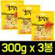 (무배)New 호박엿 300g x 3봉/캬라멜/카라멜/소프트
