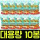 (무배)씨네마 카라멜팝콘 지퍼280g x 10개 대용량과자