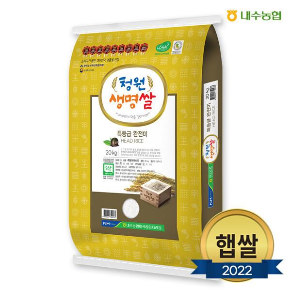 20년 청원생명쌀 햅쌀 추청 등급특(완전미) 20kg 상품이미지