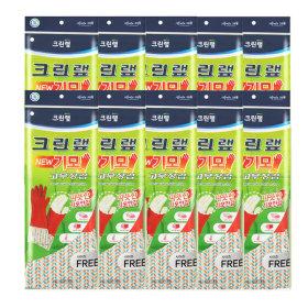 따뜻한 기모 고무장갑X10개