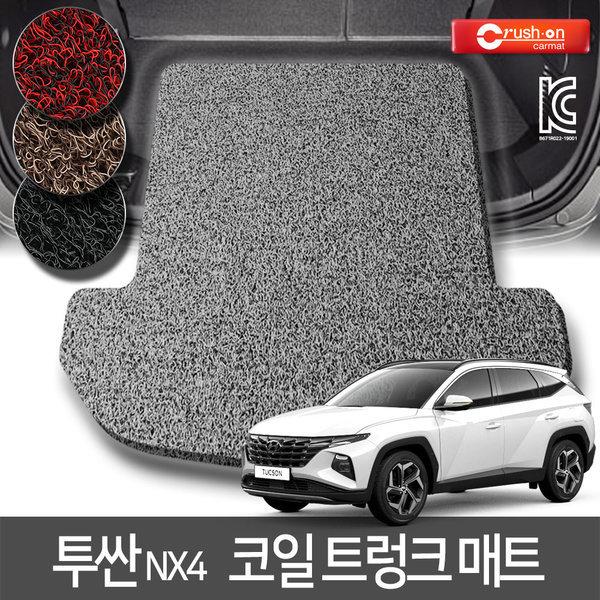 디올뉴 투싼 NX4 트렁크 코일매트 카매트 21년~ 상품이미지