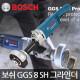 보쉬/GGS 8 SH/전문가용 스트레이트 그라인더 상품이미지