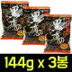 구로아메 흑사탕 144g x 3봉/츄파춥스/멘토스/담라