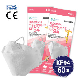 60 sheets antivirus fine dust mask 4-ply filter KF94 for kids