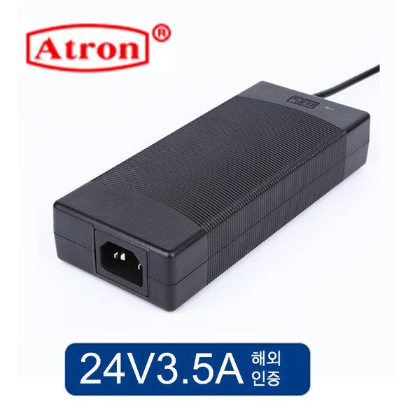 안전사 24V3.5A 어댑터 (3구접지) 아답터 해외인증 상품이미지