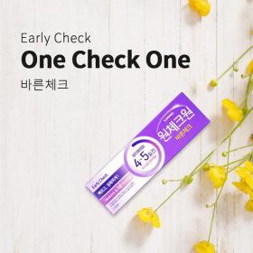 원체크원 바른체크 임신진단키트 1매x3개 얼리테스트