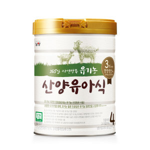 산양분유 유기농 유아식 4단계 800gx1캔