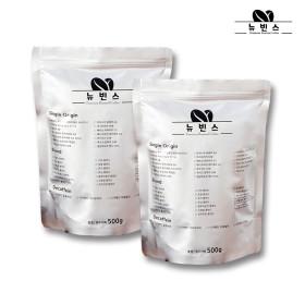 바닐라 향커피 500gx2 무료배송 사은품증정
