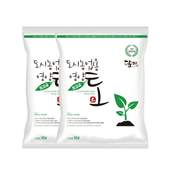 가정용 분갈이흙 담따 최고급 영양토 10Lx2개 상품이미지