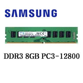 삼성 DDR3 8GB PC3L-12800 / PC용저전력 / 중고상품