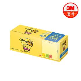 포스트잇 강한점착용 팝업리필용 노트  KR330-20A
