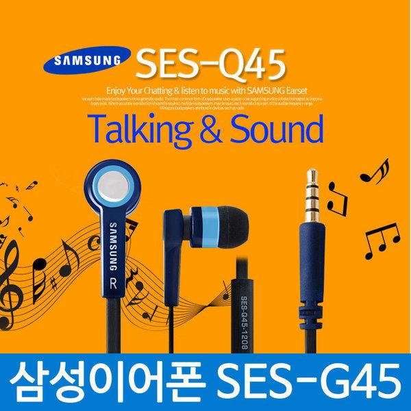 삼성 고음질 볼륨조절 무통증 이어폰 SES-Q45 블랙 상품이미지