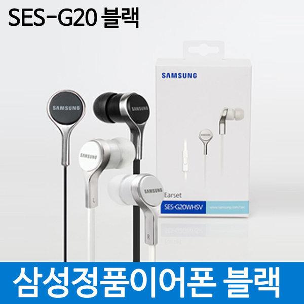 삼성 고음질 볼륨조절 무통증 이어폰 SES-G20 블랙 상품이미지